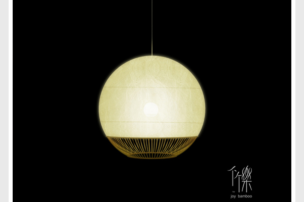 'Joy' Bamboo Light
