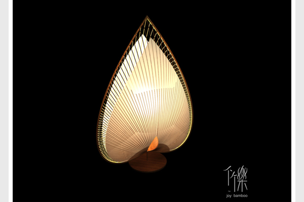 Joy Bamboo Lamp