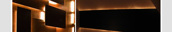 wall panels lights