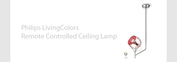 Philips LivingColors Ceiling Light